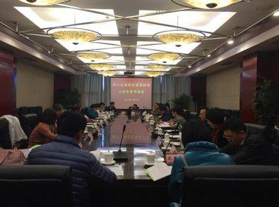2016年第六次推荐性国家标准立项专家评估会在京召开