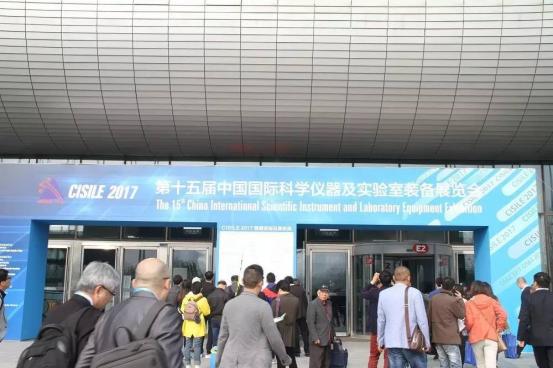 创新共赢,引领未来——CISILE2017今日在京开幕