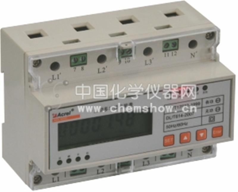 安科瑞导轨式安装三相电度表dtsd1352-fc